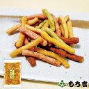かりんとう 【楽天マラソン期間中全品ポイント5倍】もち吉 野菜かりんとう 145g