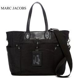 マークバイ マークジェイコブス マザーズバッグ マークジェイコブス バッグ ナイロン 2way マザーズバッグ Marc Jacobs Preppy Nylon Eliz-A-Baby Bag