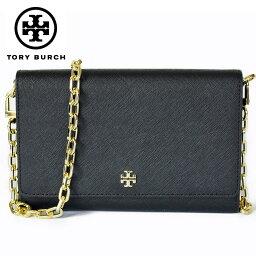 トリーバーチ ポシェット トリーバーチ バッグ ショルダーバッグ ショルダーウォレット ポシェット Tory Burch Emerson chain wallet