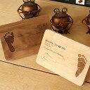 メッセージ ボード ■出産祝いギフトに赤ちゃんの足跡を刻印「Message Board B6」