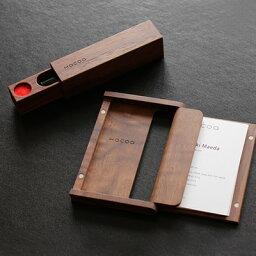 Hacoa ■木製名刺入れと印鑑ケースのギフトボックス「Gift Box Hacoa CardCase & Seal Case Walnut Set」