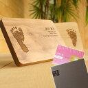 メッセージ ボード ■【お仕立券】赤ちゃんの足跡を刻印した木製ボード「Message Boardお仕立券(B6サイズ)」