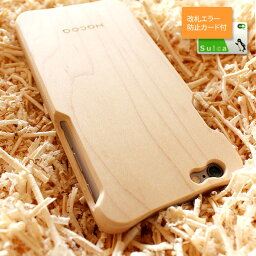 Hacoa ■【6IC】Wood case for iPhone 6/6s With IC-Pass