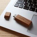 名入れUSBメモリー ■【16GB】木製USBメモリ「Chocolat(ショコラ)」