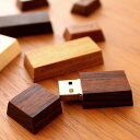 名入れUSBメモリー ■【16GB】木製USBメモリ「Chocolat Mini(ショコラミニ)」