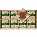 マロングラッセ 景品 現物 メリーチョコレート マロングラッセ MG-N お返し 引き出物 結婚内祝い プレゼント 2021 ハロウィン