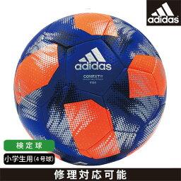 サッカー クリスマスプレゼント 人気ランキング ベストプレゼント