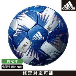 男の子へのサッカー 人気プレゼントランキング ベストプレゼント
