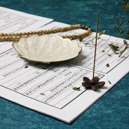 お香立て お香立て 白い貝殻モチーフの受け皿 スティック用香差し エレガント (桜の花型)