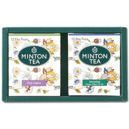 ミントン・ティー ≪特割≫ ミントンティー ギフト MT-10T [伝統を受け継いだ本格的な英国紅茶 MINTON TEA]