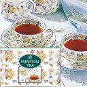 ミントン・ティー ミントン インスタントティーレモンティー 7g×7P [伝統を受け継いだ本格的な英国紅茶 MINTON TEA]