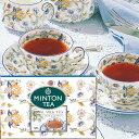ミントン・ティー ミントン インスタントティーロイヤルミルクティー 10g×7P [伝統を受け継いだ本格的な英国紅茶 MINTON TEA]