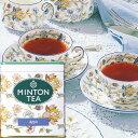 ミントン・ティー ミントンティーアップル 80g缶入り [伝統を受け継いだ本格的な英国紅 MINTON TEA]水出しでもどうぞ