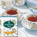 ミントン・ティー ミントンティーアールグレイ 80g缶入り [伝統を受け継いだ本格的な英国紅茶 MINTON TEA]水出しでもどうぞ