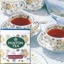 ミントン・ティー ミントンティーロイヤルミルクティーブレンド 80g缶入り [伝統を受け継いだ本格的な英国紅茶 MINTON TEA]
