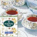 ミントン・ティー ミントン ティーバッグアップル 2g×12P [伝統を受け継いだ本格的な英国紅茶 MINTON TEA]水出しでもどうぞ