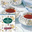 ミントン・ティー ミントン ティーバッグロイヤルミルクティーブレンド 2g×12P [伝統を受け継いだ本格的な英国紅茶 MINTON TEA]