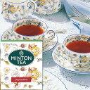 ミントン・ティー ミントン ティーバッグオリジナルブレンド 2g×12P [伝統を受け継いだ本格的な英国紅茶 MINTON TEA]