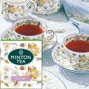 ミントン・ティー ミントン ティーバッグウバセイロン 2g×12P [伝統を受け継いだ本格的な英国紅茶 MINTON TEA]