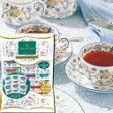ミントン・ティー ミントン ティーバッグお徳用『バラエティパック』54P(6種類×各9袋) [伝統を受け継いだ本格的な英国紅茶 MINTON TEA]水出しでもどうぞ
