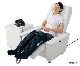 エアーマッサージ エアマッサージ器 ナビウェーブ NV-9100(両足セット)【足用マッサージ器】【空気圧マッサージ】【エアーマッサージ器】