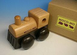 woodny オルゴール 木製オルゴール (モコ・モ ) SL機関車(回転式)  (ウッドニー社:日本製)MM006-BN【楽ギフ_包装選択】【楽ギフ_のし宛書】【楽ギフ_メッセ入力】