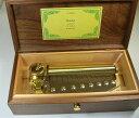 woodny オルゴール 72弁オルゴール ウォールナット(クルミ材)ボックス スピカ (ウッドニー製:日本)OE026-WN[送料無料]