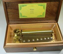 woodny オルゴール 72弁オルゴール ウォールナット(クルミ材)ボックス スピカ(ウッドニー製:日本)OE026-WN+オルゴール共鳴箱セット[送料無料]