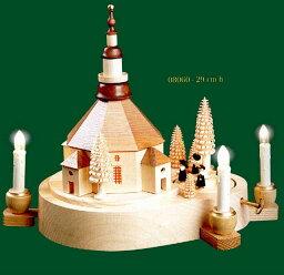 エルツ オルゴール ドイツ エルツ山地の手作り 木のオルゴール 村の教会(ライト付き) ドイツ製 08060 [送料無料]