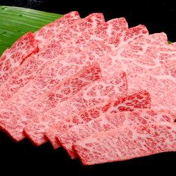 神戸牛 神戸牛 カルビ焼肉 400g(冷蔵)【ギフト 贈答 神戸ビーフ 神戸肉 食品 精肉・肉加工品 牛肉 バラ・カルビ】