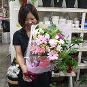 ミックス スマイルロングブーケ♪笑顔が溢れる花束です。【誕生日・お祝い】【ご出演・発表会】【ご退職・歓送迎会】【あす楽】【送料無料】