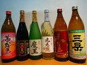 魔王 魔王720 他 鹿児島&宮崎芋焼酎銘酒6本セット