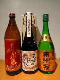 天使の誘惑 「天使の誘惑・赤霧島・加茂鶴 純米酒」 3本セット