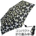 マリメッコ  マリメッコ / marimekko 折りたたみ傘 UNIKKO(ウニッコ)/BLACK 北欧