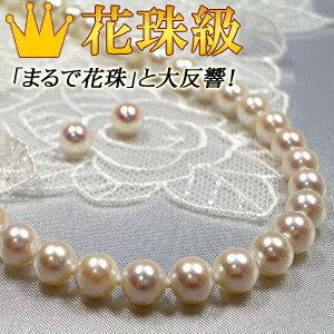 【遂に再入荷】花珠に匹敵、当店一番人気の花珠落ちネックレスセット!フォーマルに最適!   ギフト プレゼント