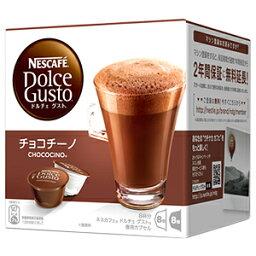 ネスカフェ ドルチェグスト コーヒー ネスレ ネスカフェ ドルチェグスト専用カプセル チョコチーノ 16P×3箱入〔専用カプセルのみ同梱可〕