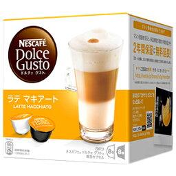 ネスカフェ ドルチェグスト コーヒー ネスレ ネスカフェ ドルチェグスト専用カプセル ラテマキアート 16P×3箱入〔専用カプセルのみ同梱可〕