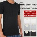 ジースターロー 【組み替え自由】【G-STAR RAW ジースターロウ】 tシャツ 2枚組パックTシャツ 半袖 アンダーシャツ 二枚組 ジースターロー gstar メンズ men's 国内正規品 インポート ブランド 海外ブランド 8754-124