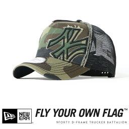 ニューエラ 【NEWERA ニューエラ NEW ERA】 メッシュキャップ スナップバック SNAPBACK 帽子 9forty 迷彩 カモフラージュ ニューヨーク ヤンキース メンズ men's 国内正規品 インポート ブランド 海外ブランド 11120284
