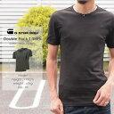 ジースターロー 【定番2枚組】【G-STAR RAW ジースターロウ】 tシャツ 半袖 インナー(ブラック) ジースターロー gstar トップス パックTシャツ 二枚組 アンダーシャツ メンズ men's 国内正規品 インポート ブランド 海外ブランド 8754-124/D07205-124
