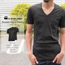 ジースターロー 【定番2枚組】【G-STAR RAW ジースターロウ】 パックVネック半袖Tシャツ (ブラック) ジースターロー gstar トップス パックTシャツ アンダーシャツ 二枚組 メンズ men's 国内正規品 インポート ブランド 海外ブランド 8756-124/D07207-124