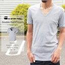 ジースターロー 【定番2枚組】【G-STAR RAW ジースターロウ】 パックVネック半袖Tシャツ (グレー) ジースターロー gstar トップス パックTシャツ 二枚組 アンダーシャツ メンズ men's 国内正規品 インポート ブランド 海外ブランド 8756-124/D07207-124