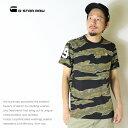 ジースターロー 【セール 30%OFF】【G-STAR RAW ジースターロウ】 tシャツ 半袖 ロゴ 迷彩 カモフラージュ ジースターロー gstar メンズ men's 国内正規品 インポート ブランド 海外ブランド D10133-A268