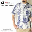 ジースターロー 【セール 50%OFF】【G-STAR RAW ジースターロウ】 シャツ 半袖シャツ 総柄 ボタニカル ジースターロー gstar メンズ men's 国内正規品 インポート ブランド 海外ブランド D13104-B678