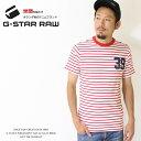 ジースターロー 【セール 30%OFF】【G-STAR RAW ジースターロウ】 tシャツ 半袖 ロゴ ボーダー ジースターロー gstar メンズ men's 国内正規品 インポート ブランド 海外ブランド D10978-A649