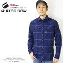 ジースターロー 【G-STAR RAW ジースターロウ】 長袖シャツ チェック シャツ ジースターロー gstar メンズ men's 国内正規品 インポート ブランド 海外ブランド D16859-C121
