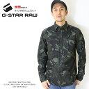ジースターロー 【G-STAR RAW ジースターロウ】 長袖シャツ シャツ 迷彩 カモフラージュ ジースターロー gstar メンズ men's 国内正規品 インポート ブランド 海外ブランド D16623-C162