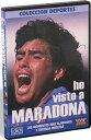 "DVD(サッカー) ディエゴ・マラドーナ DVD ""HE VISTO A MARADONA""【サッカー/アルゼンチン代表/ナポリ/ディエゴ】 CDA33"