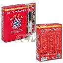 "DVD(サッカー) 【予約DFB01】バイエルン・ミュンヘン ""Best Of FC Bayern Munchen"" 1965-2015 DVD BOX【BAYERN MUNCHEN/サッカー/ブンデスリーガ/グアルディオラ監督/リベリー/ロッベン】"