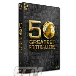 """DVD(サッカー) 【予約EUR02】【国内未発売】50グレーテストフットボーラーズ DVD """"50 Greatest Footballers""""【サッカー/欧州選手権/ワールドカップ】お取り寄せ対応可能PRM01"""